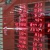 【勉強】実は中国経済の影響を受けやすい「オーストラリアドル」の特徴